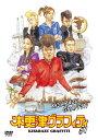 木更津グラフィティ Vol.1/佐々木和徳[DVD]【返品種別A】