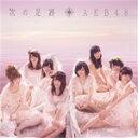 【送料無料】5thアルバム「タイトル未定」<Type II>[上新オリジナル特典付き]/AKB48[CD]【返品種別A】