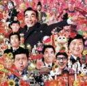【送料無料】クレイジーキャッツ コンプリートシングルス HONDARA盤/クレイジー・キャッツ[CD
