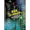 【送料無料】[枚数限定]パパはニュースキャスター DVD-BOX/田村正和[DVD]【返品種別A】