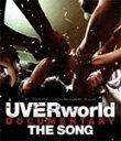 【送料無料】UVERworld DOCUMENTARY THE SONG/UVERworld[Blu-ray]【返品種別A】