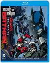 バットマン:アサルト・オン・アーカム/アニメーション[Blu-ray]【返品種別A】