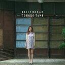 【送料無料】MY DAILY BREAD/種ともこ[CD]【返品種別A】