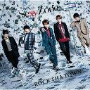 ROCK THA TOWN(通常盤)/Sexy Zone CD 【返品種別A】