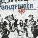 ゴールドフィンガー cd 画像