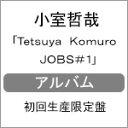 【送料無料】[枚数限定][限定盤]Tetsuya Komuro JOBS#1(初回生産限定盤)/TETSUYA KOMURO[CD+DVD]【返品種別A】