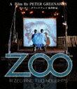 ZOO/アンドレア・フェレオル[Blu-ray]【返品種別A】