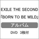 【送料無料】[初回仕様]BORN TO BE WILD(DVD3枚付)/EXILE THE SECOND[CD+DVD]【返品種別A】
