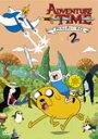 【送料無料】アドベンチャー・タイム シーズン1 Vol.2/アニメーション[DVD]【返品種別A】