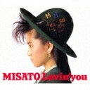 【送料無料】[枚数限定][限定盤]Lovin'you -30th Anniversary Edition-(初回生産限定盤)/渡辺美里[Blu-specCD2+DVD][紙ジャケット]【返品種別A】