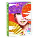 【送料無料】HKT48指原莉乃座長公演 at 明治座/博多座【Blu-ray】/HKT48[Blu-ray]【返品種別A】