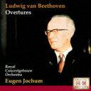 Orchestral Music - ベートーヴェン:序曲集/ヨッフム(オイゲン)[CD]【返品種別A】