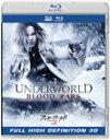 【送料無料】アンダーワールド ブラッド・ウォーズ in 3D/ケイト・ベッキンセール[Blu-ray]【返品種別A】