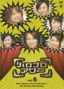 ハロプロアワー Vol.6/矢口真里[DVD]