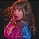 ROAR/黒崎真音[CD]通常盤