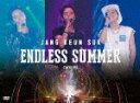 【送料無料】JANG KEUN SUK ENDLESS SUMMER 2016 DVD(TOKYO ver.)/チャン・グンソク[DVD]【返品種別A】