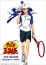 【送料無料】テニスの王子様 O