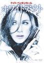 ホワイトアウト /ケイト ベッキンセール DVD 【返品種別A】