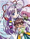 【送料無料】OVA「伝心 まもって守護月天!」BD-BOX/アニメーション[Blu-ray]【返品種別A】