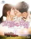 【送料無料】太陽の末裔 Love Under The Sun Blu-ray SET2/ソン ジュンギ Blu-ray 【返品種別A】