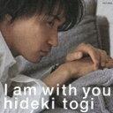 I am with you/東儀秀樹[CD]