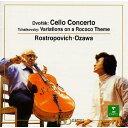 チェロ協奏曲ロ短調/ロストポーヴィチ(ムスティスラフ)[CD]【返品種別A】