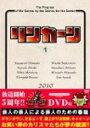 【送料無料】リンカーンDVD 1/ダウンタウン[DVD]【返品種別A】