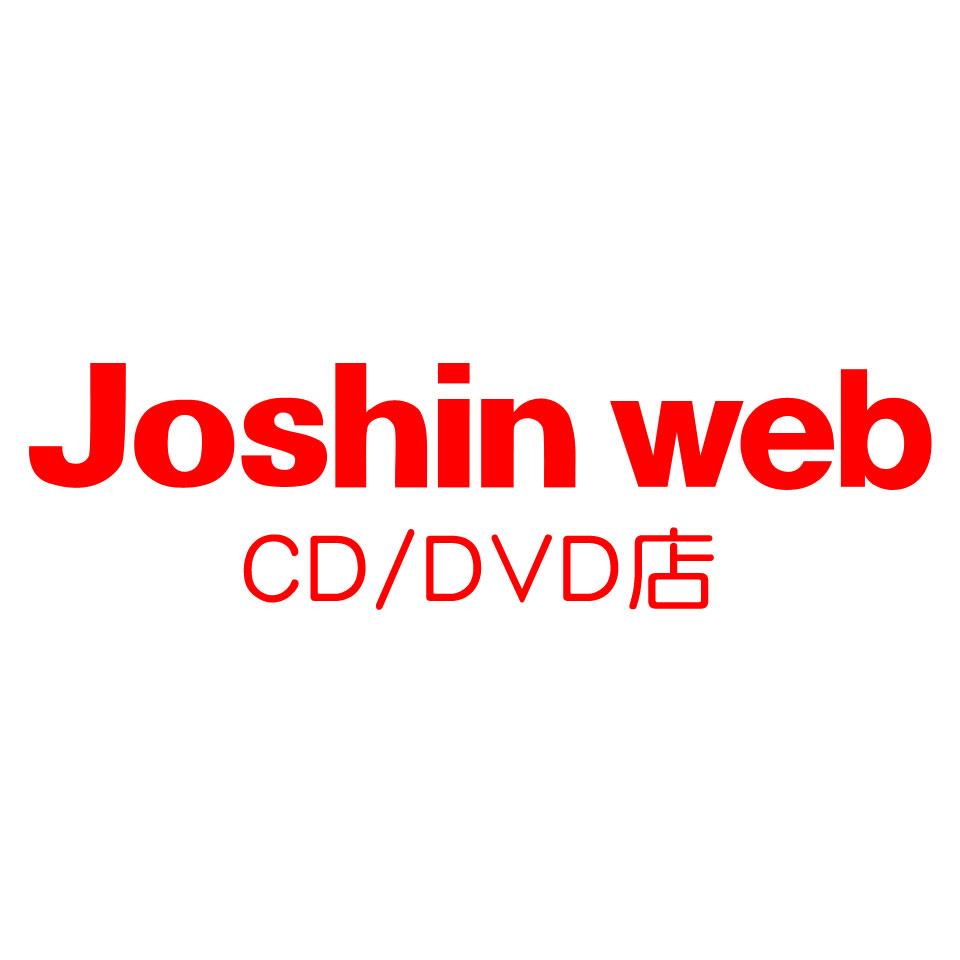Joshin web CD/DVD楽天市場店