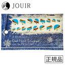 【土日祝も営業 最大600円OFF】ちことこ ジェルネイルステッカー nh011 (designed beauty goods)