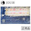 【土日祝も営業 最大600円OFF】ちことこ ジェルネイルステッカー nh016 (designed beauty goods)