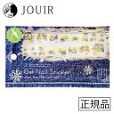 ちことこ ジェルネイルステッカー フット用 nf001 (designed beauty goods ちことこ)