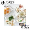 【土日祝も営業/最大600円OFF】ルクエ チーズメーカー