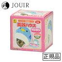 【土日祝も営業/最大600円OFF】陶器ハウス ペンギン