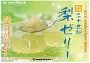 【食フェス対象商品】鳥取限定 山陰銘菓 二十世紀梨ゼリー 6個入り  鳥取県のお土産