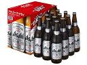 ビール ギフト スーパードライ EX-12 大瓶633ml 12本入り アサヒ ビールギフト