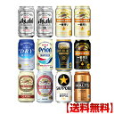 ビール詰め合わせ 国産ビール12本飲み比べセット 送料無料 ギフト ビールギフト プレゼント アソート