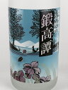 しそ焼酎 鍛高譚 20度 瓶 1800ml 1.8L