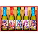 芋焼酎 北斗の拳 芋焼酎ミニボトルセット 270ml×5本 ギフト 魔界への誘い 光武酒造