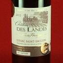 赤ワイン シャトー・デ・ランド キュヴェ・プレステージ 2015 リュサック・サンテミリオン 750ml