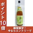 夢の実 梅酒 14度 1800ml 神楽酒造