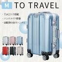スーツケース キャリーバッグ キャリーケース アルミフレーム 中型 m サイズ TSAロック搭載 軽量 鏡面 フレーム 4〜7日 かわいい