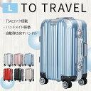 【父の日】スーツケース キャリーバッグ キャリーケース アルミフレーム 大型 lサイズ TSAロック搭載 軽量 鏡面 フレーム 7日以上 かわいい