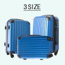 スーツケース S ...