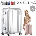 スーツケース キャリーケース キャリーバッグ S サイズ アルミフレーム スーツケース TSAロック 搭載 軽量 旅行用品 旅行 かばん 1日-3日 小型 静音キャスター 4日 5日 6日 7日 旅行鞄
