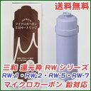 三和 還元粋RWシリーズ用 PREMIUM マイクロカーボン鉛対応カートリッジ【G】【送料無料】