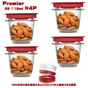 ポリプロピレン保存容器タッパRubbermaid(ラバーメイド) PREMIER プレミアコンテナシリーズ 118ml×4個set44108-3*2
