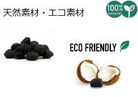 BBQ用専用ヤシガラ成形炭 内容量4kg×3(12kg) 安定火力 長燃焼時間 ココナッツの殻を再利用した地球に優しく、自然にも優しく、人にも優しい商品【あす楽対応】の画像