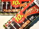 【送料無料】乾電池 電池 ネコポス便 全...