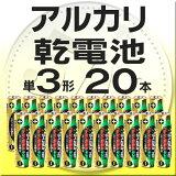 AA堿性電池 - 在嘴里4 - 1幣套裝自由組合!堿性AA電池 - 一枚硬幣集;[アルカリ乾電池 単三電池【ワンコイン】セット]
