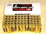 【】【あす楽対応】単三 アルカリ 乾電池 電池4本パック×15(60本入り)小箱セット防災 準備必需品【RCP】